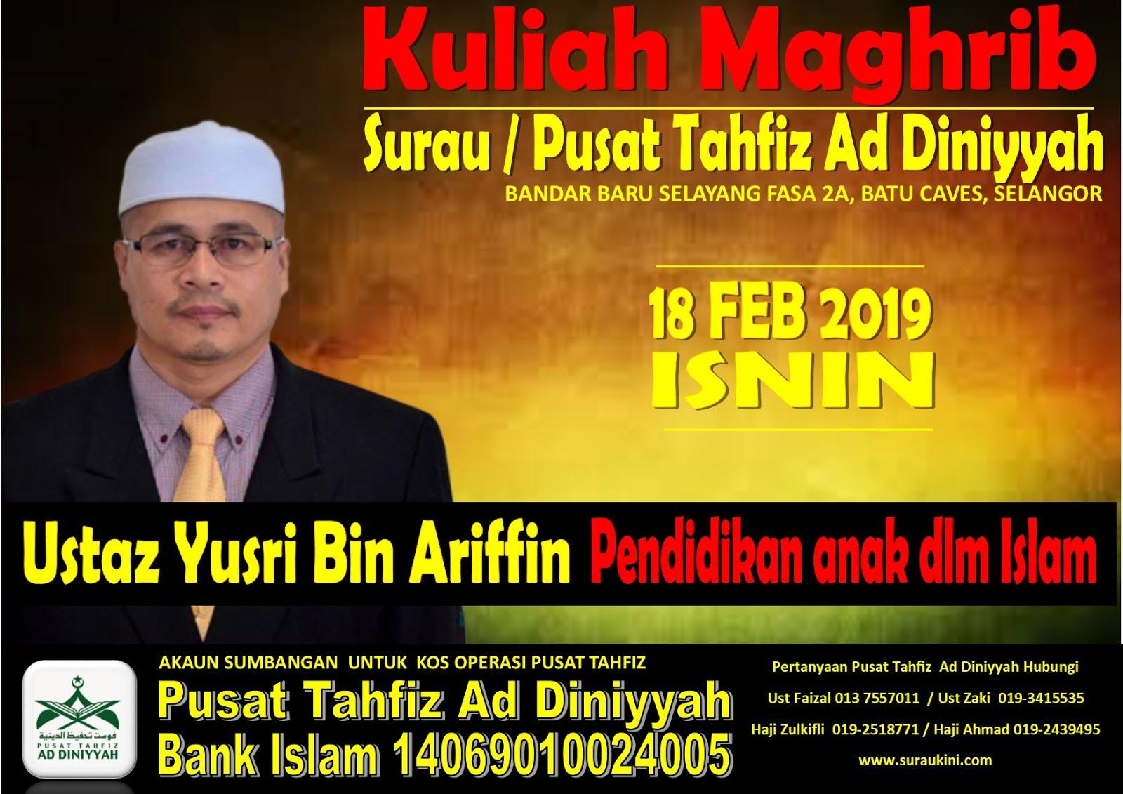 Kuliah Maghrib 18 Feb 2019