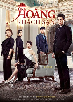 Hotel King 2014 poster