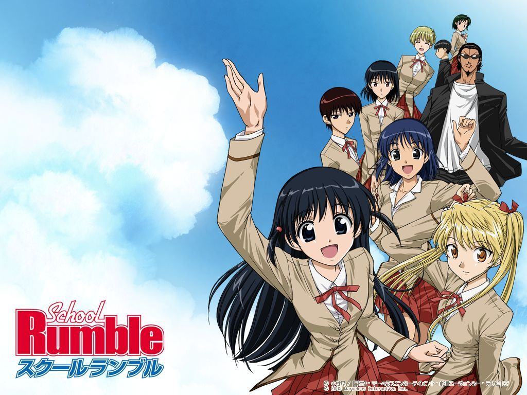 School Rumble - Saison 01