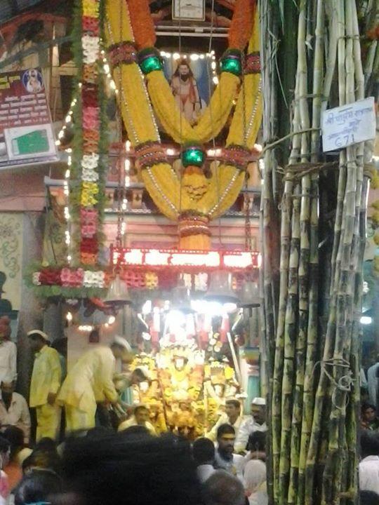 Shri Halsiddhinath Maharaj photo