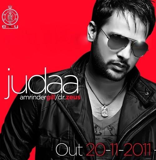 No Need Full Punjabi Song Mp3 Download: Top 101 Reviews: Amrinder Gill Judaa New Album Mp3 Songs