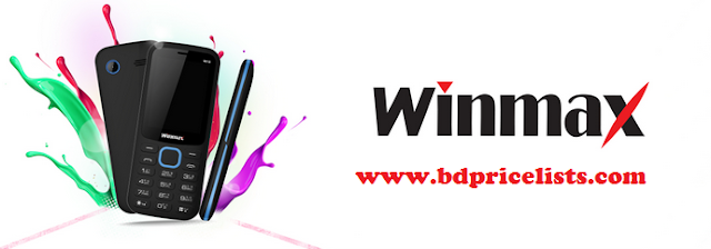 Robi Winmax Handset Mobile Bonus Offer In Bangladesh | Get Exclusive Data Bonous With Winmax WX81 Winmax WX82 Model Mobile In Bangladesh