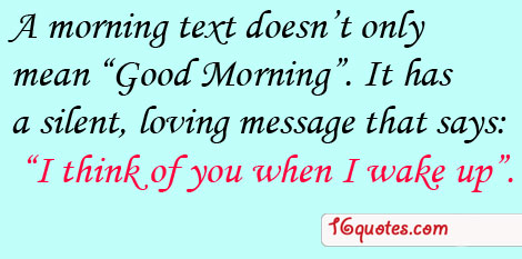 Good Morning Quotes Funny Love