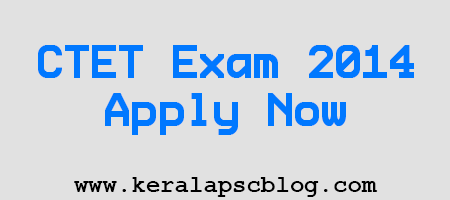 CTET Exam September 2014 Apply Now