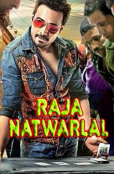 raja-natwarlal-mp3-songs