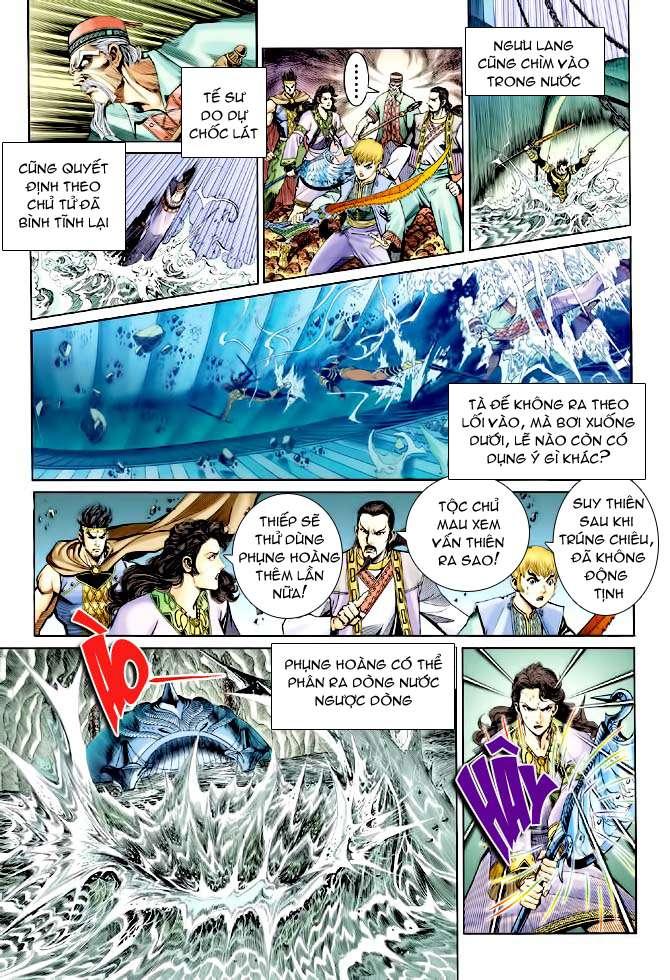 Thần Binh Huyền Kỳ I chap 146 - Trang 23