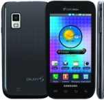 Gingerbread Firmware for Samsung Mesmerize soon