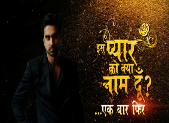 Iss Pyaar Ko Kya Naam Doon 2 – 21st April 2014 Full Episode Watch Online