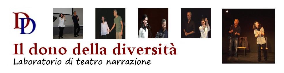 Il dono della diversità