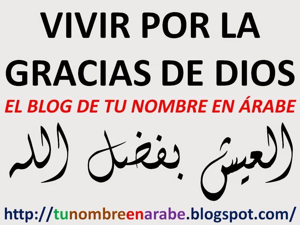 Para tatuajes: Frases y Nombres en Letras Árabes - TU NOMBRE EN ÁRABE
