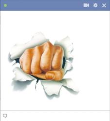 ابتسامات الفيس بوك الجديدة 2013 وابتسامات مخفية رائعة للدردشة
