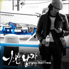 "Jeju Island Travel Destination and Tips: Enjoy Fishing On the Yacht in the Gimnyeong Beach Where The Korean Drama ""Bad Guy"" filmed"