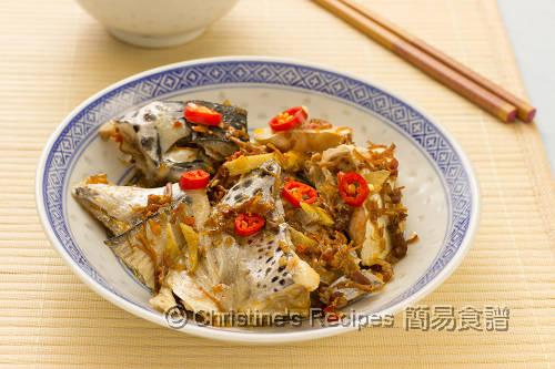 XO醬蒸三文魚頭 Steamed Salmon Head with XO Sauce02
