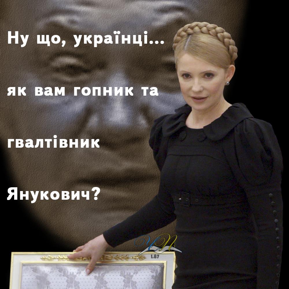 Янукович пожаловался президенту Литвы на шантаж Путина - Цензор.НЕТ 7312