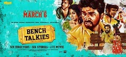 Watch Bench Talkies (2015) DVDScr Tamil Full Movie Watch Online Free Download