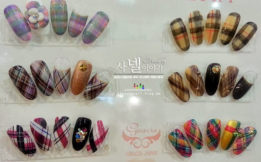 Sara Nail Sinail 2013 Awesome Nail Art Designs In Seoul