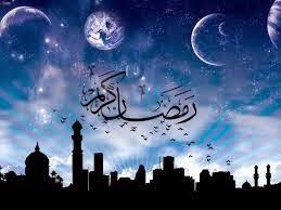 كيف تستقبل رمضان نصائح كتب خلفيات تطبيقات اندرويد