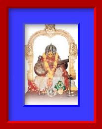 श्री सरस्वती देवी ( Basar-Telangana )