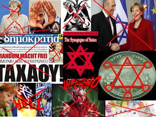 Inferno da Europa de Merkel; Inferno; Europa; Merkel; Euro