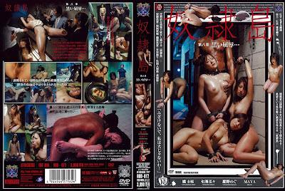 [RBD 072] Black Slave Humiliation Island Chapter VIII %|Rape|Full Uncensored|Censored|Scandal Sex|Incenst|Fetfish|Interacial|Back Men|JavPlus.US