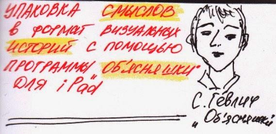 Наказания не связанные с лишением свободы в россии