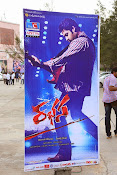 Rabhasa Posters and Wallpapers-thumbnail-10