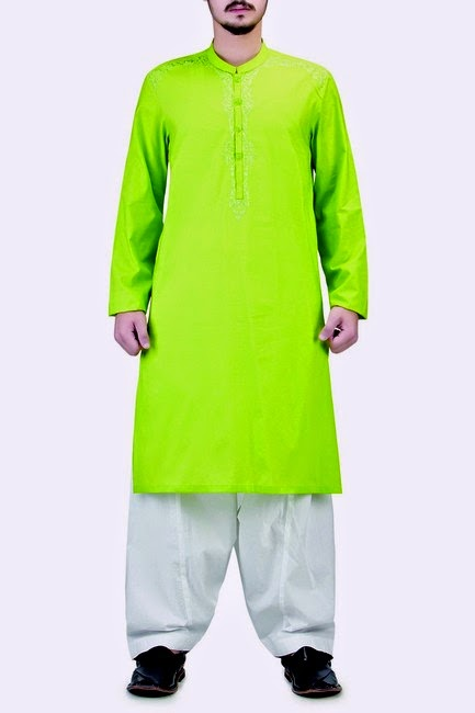 EID Party Shalwar Kameez