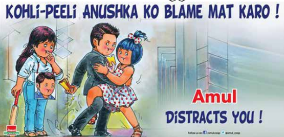 brief history of amul