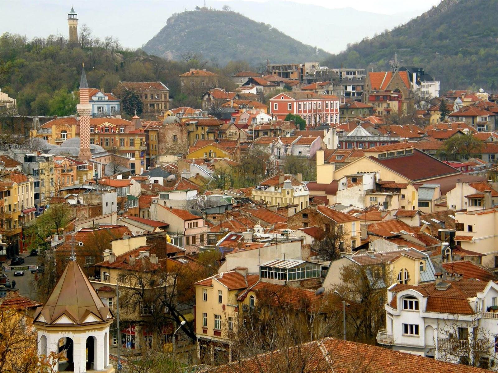 Пловдив днес