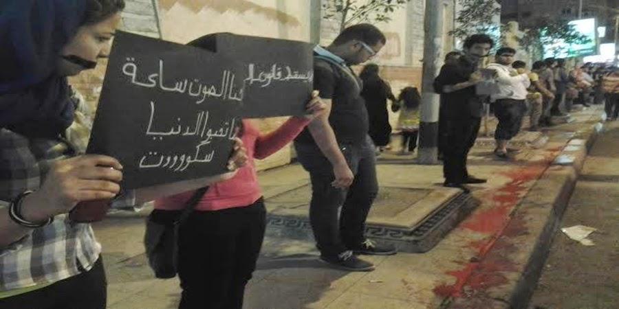 """""""ثوار"""" تنظم وقفة إحتجاجية للإعتراض على قانون """"التظاهر"""""""