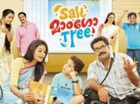 Salt Mango Tree 2015 Malayalam Movie Watch Online
