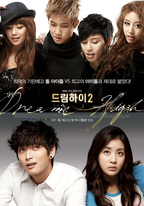 Dream High Season 2 (2012) (K-Drama) HDTVRIP Full Movie Download Free Mediafire