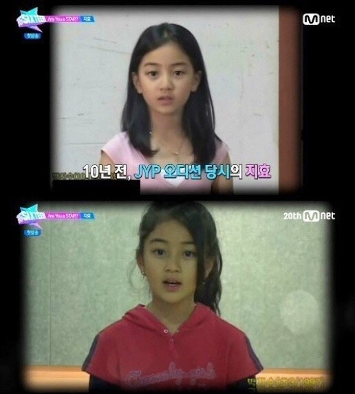 Jihyo's weight loss