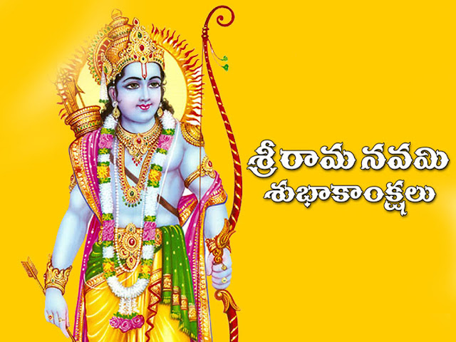 Rama Navami Telugu Greetings Wishes HD Wallpapers