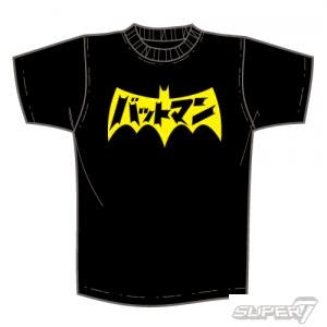"""Bat Manga"" Batman T-Shirt by Super7"