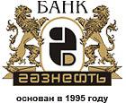 Газнефтьбанк логотип