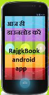 Rajgkbook Android App
