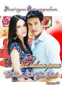 Evil Rose Becomes Love / Kularb Rai Glai Ruk / กุหลาบร้ายกลายรัก
