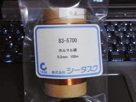 CIMG2834.jpg