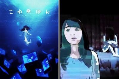 Phim Kowabon