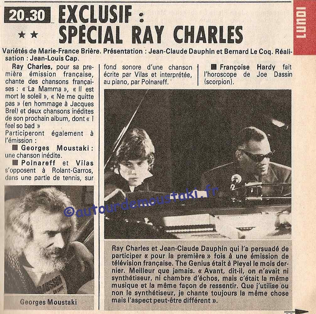 ray charles video museum ray charles is in town. Black Bedroom Furniture Sets. Home Design Ideas
