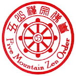 I am a Bodhisattva priest and Dharma Holder in the Five Mountain Zen Order,