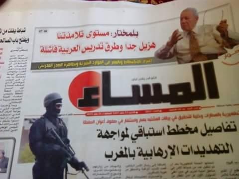 الوزير بلمختار الذي لا يتحدث باللغة العربية يفتي بفشل مناهج تدريسها