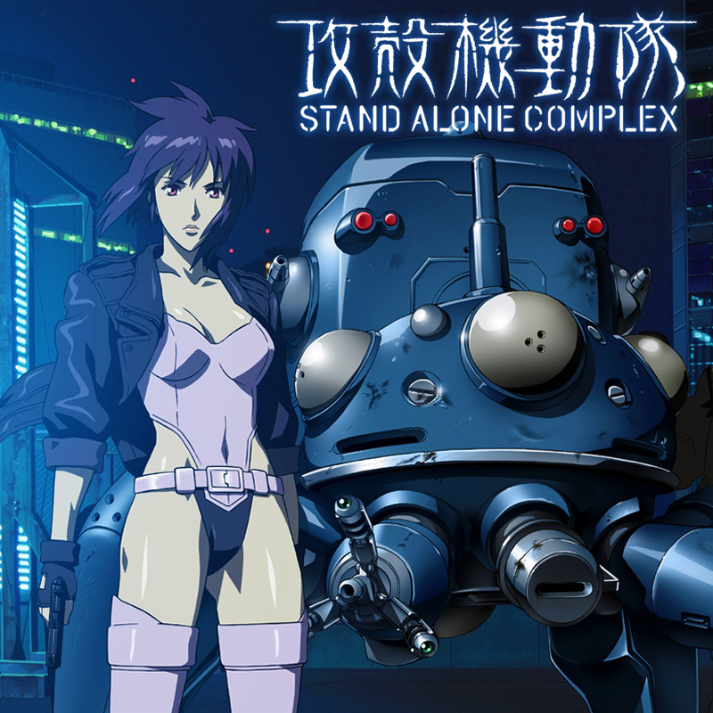 ghost in the shell music:
