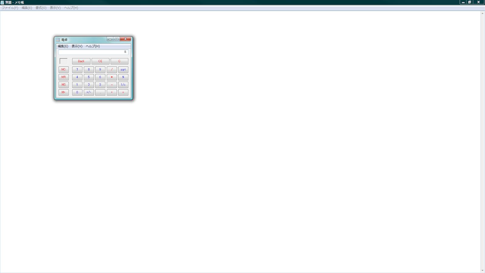 メモ帳を最大化して、画面キャプチャ対象の背景を真っ白にする