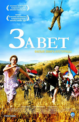 http://3.bp.blogspot.com/-juX1GFTMG9E/VK8rQ3mV1vI/AAAAAAAAG64/YO0CO9KhF3E/s420/Promise%2BMe%2BThis%2B2007.jpg