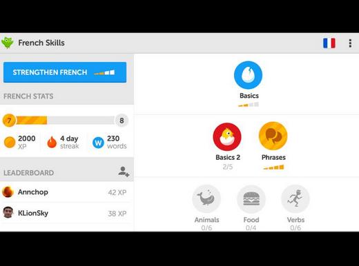 برامج اندرويد مجانية-تطبيقات اندرويد مجانية