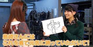 Shimazaki-Haruka-Dan-Kojima-Mako-Pada-Tv-CM-untuk-Baitoru