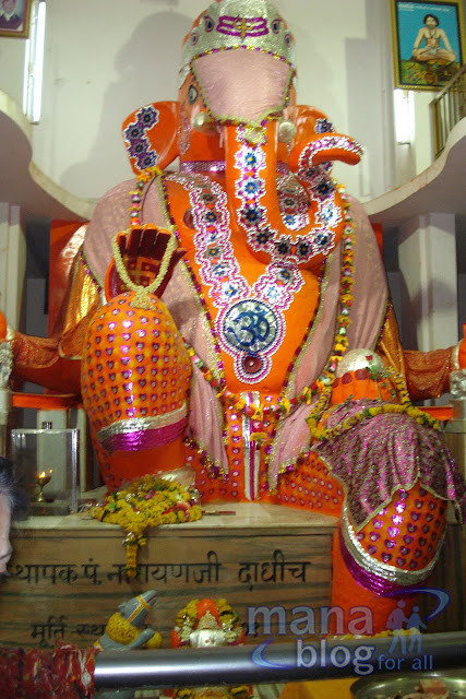 The Bada Ganapathi - Largeest in the World