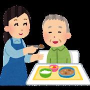 食事介助のイラスト